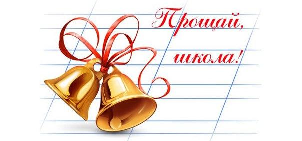 Даша Суворова Горькая Любовь