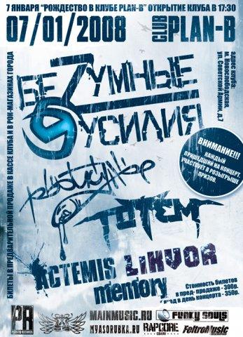 http://cs1084.vkontakte.ru/u1149818/8673208/x_6980423e.jpg