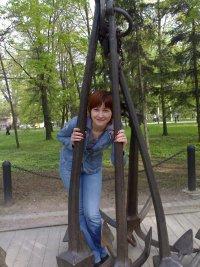 Татьяна Леонтьева, 18 апреля , Курганинск, id14280712