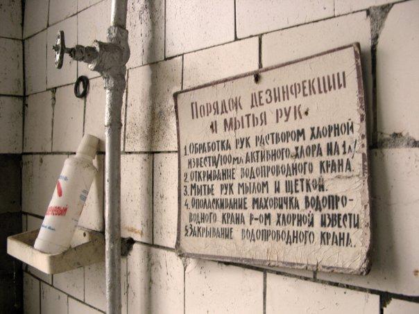 http://cs1084.vkontakte.ru/u1812861/9701146/x_d411308b.jpg