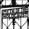 Миф о холокосте
