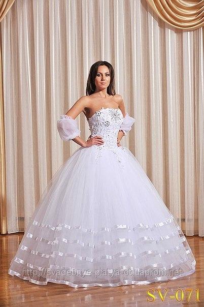 Красивые Платья В Саратове Где Купить