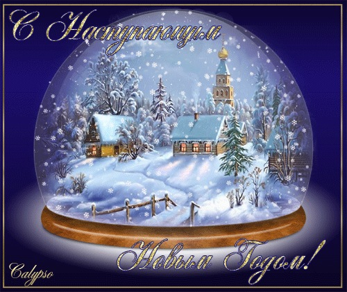 http://cs10840.vkontakte.ru/u4556945/115547441/x_528d89c6.jpg