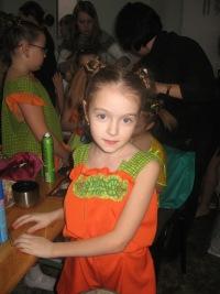 Настя Кислякова, 30 сентября , Киев, id94075144
