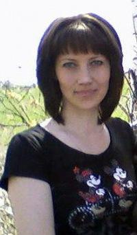 Наталья Агафонова, Казань, id109583238