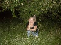 Ирина Андриенко, 8 декабря , Верхний Тагил, id127043737