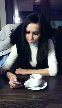 Irina Maksim, id132089200