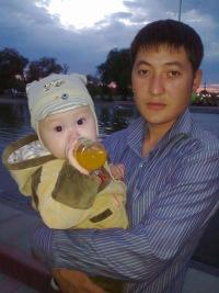 Арман Кусаинов, Самара, id132881216