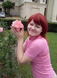 Аня Нарваткина