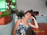 Елена Евдокимова, 17 июня 1987, Владикавказ, id138682006