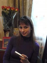 Людмила Давиденко(каплуновская), 13 января , Харьков, id147549630
