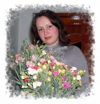 Світлана Дитко, 10 ноября 1986, Каменец-Подольский, id169325790