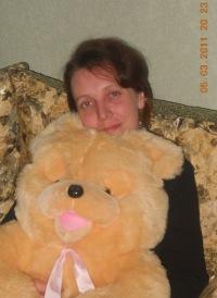 Лариса Костикова, 6 августа 1977, Сызрань, id70908725