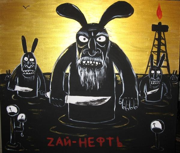 Путин заявил ЕС, что с 1 июня переводит Украину на предоплату за газ - Цензор.НЕТ 1224