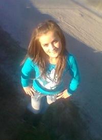Арина Залиева, 18 июня 1997, Казань, id152200762