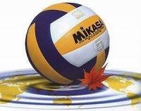 Волейбол На-Юго-Западе