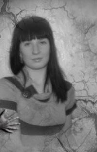 Евгения Бедарькова, 28 июля 1990, Прокопьевск, id102729375