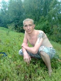 Сержа Ивановец, 5 января , Казань, id134248694