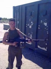 Евгений Захаров, 6 июня , Саратов, id134478848
