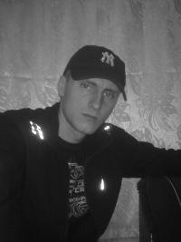Сергей Гришун, 25 мая 1984, Апшеронск, id134754879