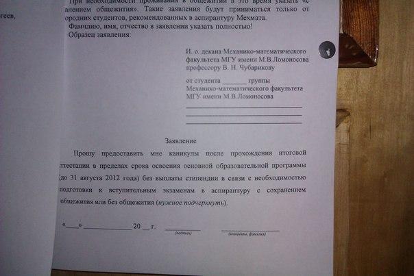 Заявление На Перезаключение Договора Социального Найма
