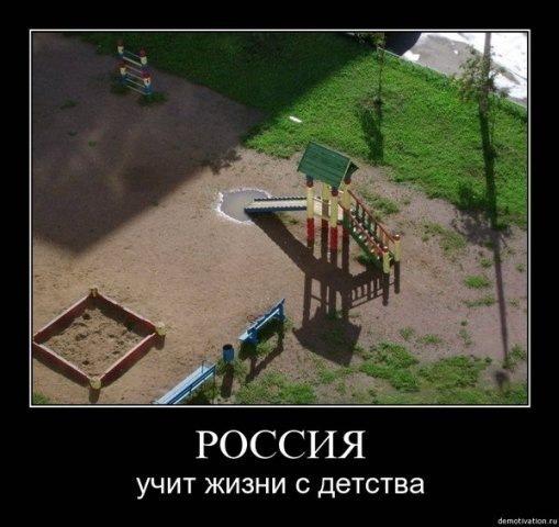 http://cs10844.vkontakte.ru/u75254786/122388621/x_87f513e9.jpg