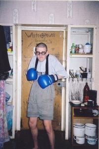 Додик Додислав, 5 июля 1992, Тернополь, id82276284