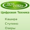 ЭкоКомп - ecocomp.ru, Кашира , Ступино , Озеры
