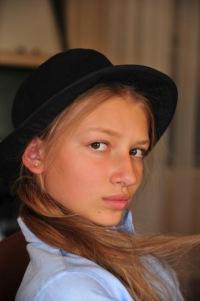 Алена Сивцева, 26 июня 1999, Одесса, id102442774