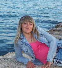 Екатерина Мифтахутдинова, 15 мая 1986, Запорожье, id105262519