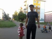Евгений Долгих, 14 февраля 1988, Иркутск, id129805154
