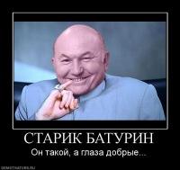 Сергей Батурин, 13 декабря , Новосибирск, id131410163
