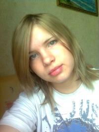 Кристина Адамчук, 7 февраля 1992, Брест, id72813965