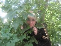 Любовь Назарова, 4 марта 1992, Новосибирск, id101825629