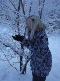 Алёна Полетаева, 10 ноября 1990, Оренбург, id152193518