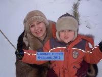 Татьяна Данилова, 1 января 1992, Волгоград, id167558776