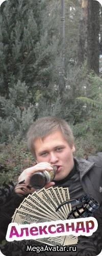 Александр Карпенко, Бровары