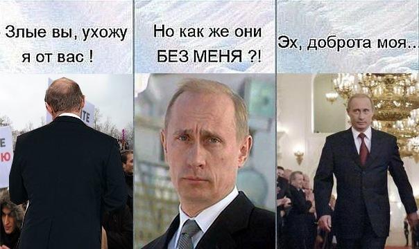 http://cs10846.vkontakte.ru/u27619991/-14/x_b775679d.jpg