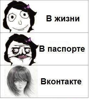 http://cs10846.vkontakte.ru/u27619991/-14/x_b786bfff.jpg