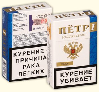 Buy native brand cigarettes Marlboro Pennsylvania
