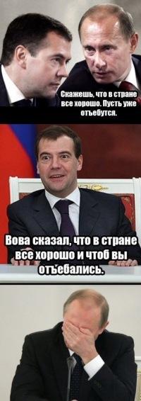 Александр Митрофанов, Подпорожье - фото №13