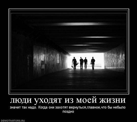 http://cs10848.vkontakte.ru/u28094468/129697147/x_d9d52ec4.jpg