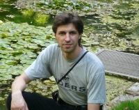 Александр Чересло, Reims