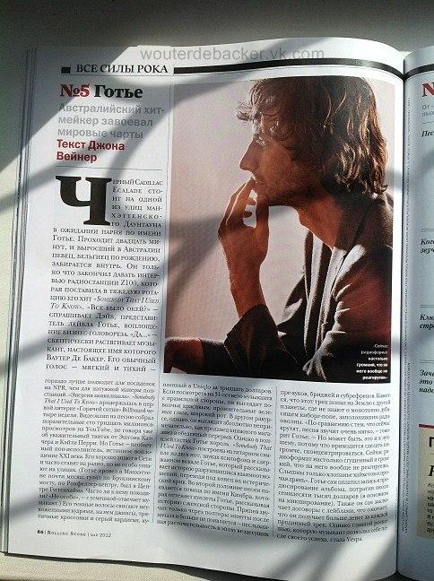 Gotye в журнале Rolling Stone