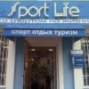 SPORT-LIFE Орел