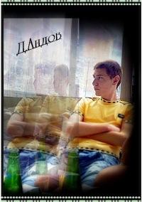 Dule Andov, 26 мая , Орехово-Зуево, id148746360