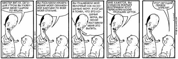 http://cs1085.vkontakte.ru/u988637/8291/x_1fc980d2.jpg