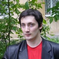 Руслан Салов