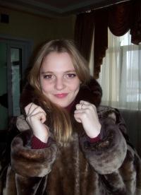 Регина Головко, 7 февраля 1995, Магнитогорск, id130707821
