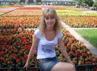 Ирина Русова, 8 марта , Добрянка, id135014678